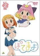 Potemayo (DVD) (Vol.2) (Japan Version)