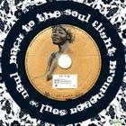 ナオル (Brown Eyed Soul) リメイク - Back To The Soul Flight (リイシュー)