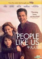 People Like Us (2012) (DVD) (Hong Kong Version)