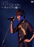 GUYS ON TOP 朱智勛編  (DVD)(日本版)