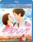 Boyfriend (Box 1) (Complete BLU-RAY Box) (5000yen Series) (Japan Versio)