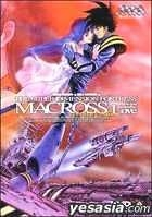 Macross LOVE Do You Remember (Perfect Edition)*dupliacated item