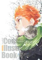 "Haikyu!! Complete Illustration book ""Owari to Hajimari"""