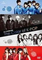 2012 SBS Gayo Daejun The Color of K-Pop (Japan Version)
