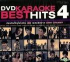 GMM Grammy : Best Hits Vol.4 Karaoke (DVD) (Thailand Version)