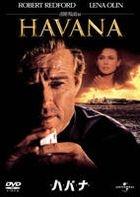 Havana (DVD) (First Press Limited Edition) (Japan Version)