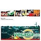Real ASIA (Japan Version)