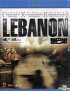 Lebanon (2009) (Blu-ray) (Hong Kong Version)