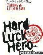 V6 - Hard Luck Hero (Normal Edition) (Japan Version)