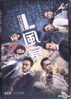 L Storm (2018) (DVD) (Hong Kong Version)