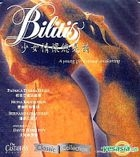 Bilitis (Hong Kong Version)