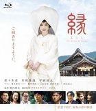 Enishi The Bride of Izumo (Blu-ray)(Japan Version)
