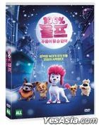 100% Wolf (DVD) (Korea Version)