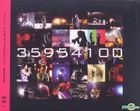 Songs of Transience Live (2DVD + 2CD) (Preorder Version)