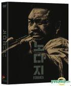 A Bonanza (DVD) (Korea Version)