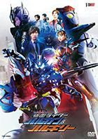 Zero-One Others Kamen Rider Vulcan & Valkyrie Dire Wolf Zetsume Risekey & Serval Tiger Zetsume Risekey Edition (DVD) (First Press Limited Edition) (Japan Version)