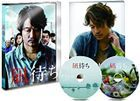 Sea of Revival (DVD) (Deluxe Edition) (Japan Version)