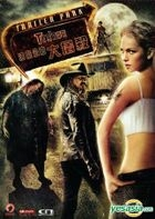 Trailer Park of Terror (2008) (DVD) (Hong Kong Version)