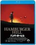 HAMBURGER HILL (Japan Version)