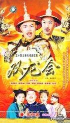 Shuang Long Hui (Vol.1-30)(End)(China Version)
