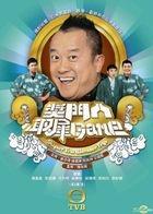 Super Trio Wonder Trip (DVD) (TVB Program)