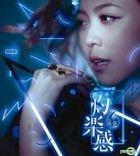 Genie Chuo 2014 New Album (Regular Edition)