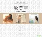 Original 3 Album Collection - Cally Kwong