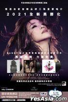 Album Poster - Sandy Lam ARS LP