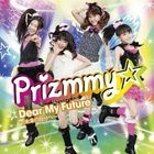 Pretty Rhythm Dear My Future - Dear My Future Mirai no Jibun he - (SINGLE+DVD)(Japan Version)