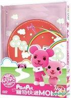 Postpet (DVD) (Vol.1) (Hong Kong Version)
