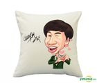 The Sound of Heart Official Good - Lee Kwang Soo Cushion
