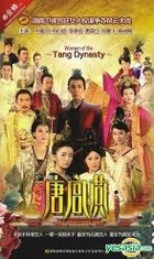 Women Of The Tang Dynasty (DVD) (End) (China Version)