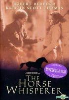 The Horse Whisperer (1998) (DVD) (Hong Kong Version)