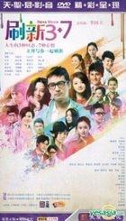 Nano Movie (H-DVD) (End) (China Version)