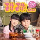 Maru Maru Mori Mori ! 2014 (SINGLE+DVD) (初回限定版)(日本版)