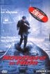 Nowhere To Hide (DVD) (Hong Kong Version)