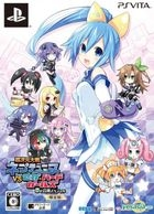 Chou Jigen Taisen Neptune VS Sega Hard Girls Yume no Gattai Special (First Press Limited Edition) (Japan Version)