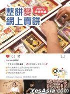 Cooking Up a Business _ Zheng Bing Bian Wang Shang Mai Bing
