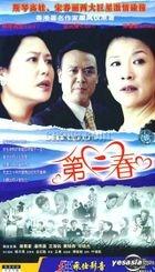Di Er Chun (Vol.1-30) (End) (China Version)