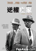 The Banker (2020) (DVD) (Hong Kong Version)