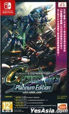 SD Gundam G Generation Cross Rays Platinum Edition (Asian Chinese Version)