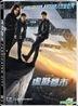 Fabricated City (2017) (DVD) (Hong Kong Version)