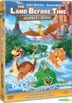 Land Before Time: Journey Of The Brave (2016) (DVD) (Hong Kong Version)