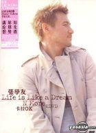 Life is Like a Dream N More Karaoke (DVD)