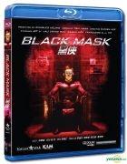 黑俠 (Blu-ray) (香港版)