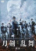 Touken Ranbu The Movie -Keishou- (DVD) (Normal Edition) (Japan Version)
