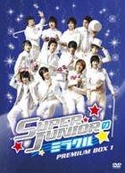 Super Junior's Miracle (DVD) (Boxset 1) (Japan Version)