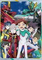 Shinkansen Henkei Robo Shinkalion Complete Blu-ray Box (Japan Version)
