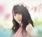 Angel Blossom (SINGLE+DVD) (First Press Limited Edition)(Japan Version)