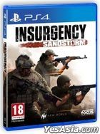 Insurgency: Sandstorm (Asian Chinese / English Version)